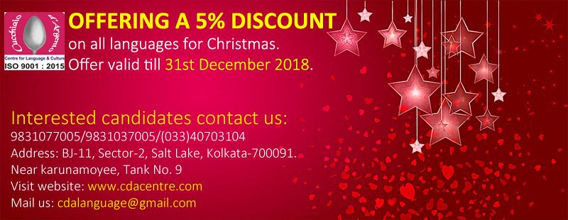 cda-offer-banner