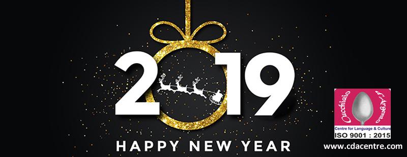 new-year-banner-cda
