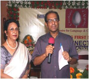 Prof. Suranjan Das addressing the gathering.